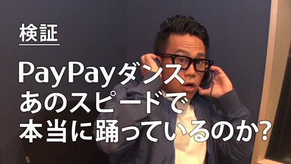 f:id:haranomachi:20190329192825j:plain