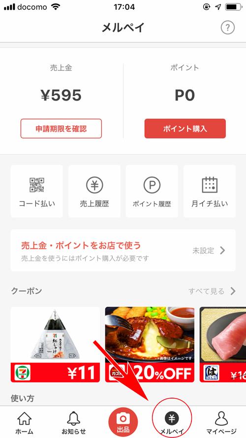 f:id:haranomachi:20190330181842j:plain