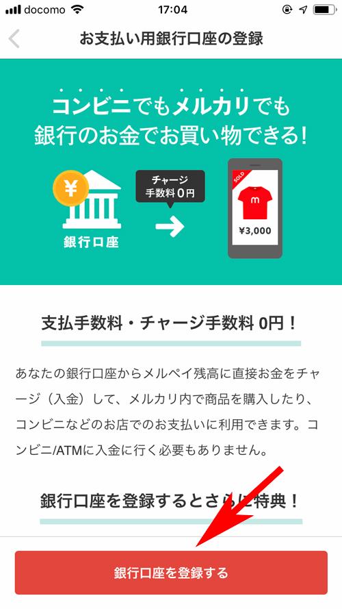 f:id:haranomachi:20190330182121j:plain
