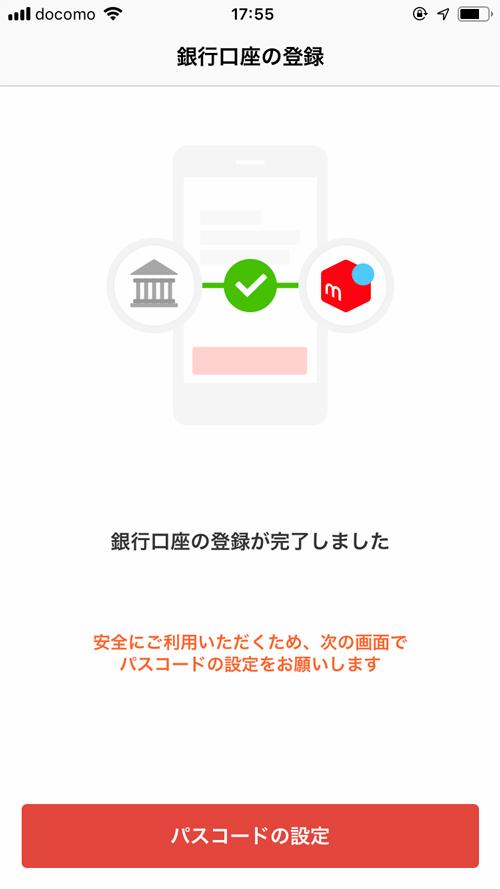f:id:haranomachi:20190330182241j:plain