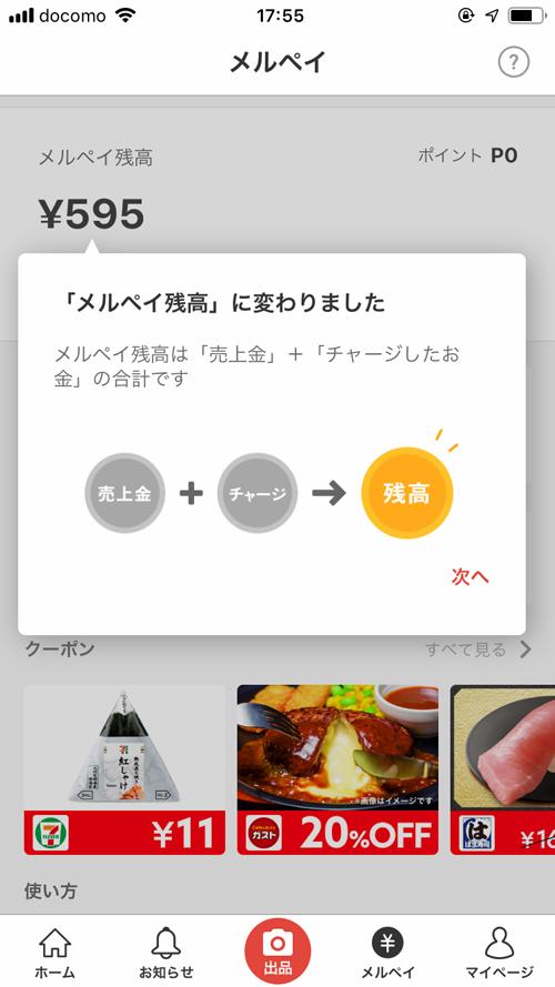f:id:haranomachi:20190330182346j:plain