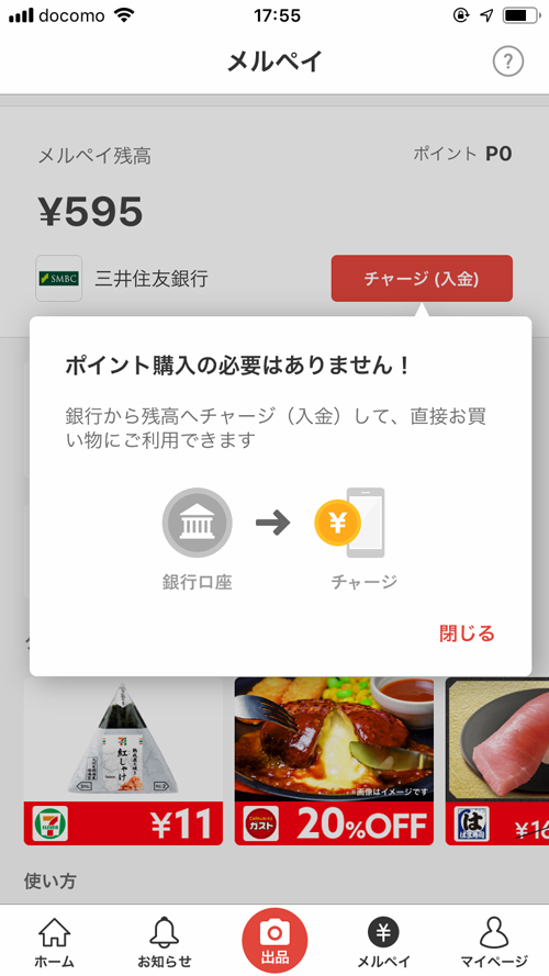 f:id:haranomachi:20190330182401j:plain