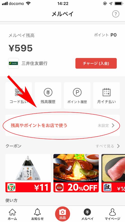f:id:haranomachi:20190331152742j:plain