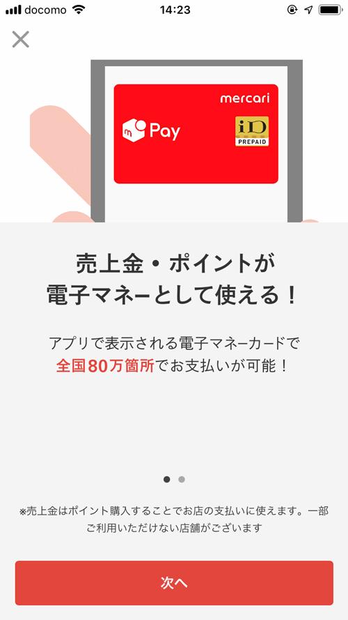 f:id:haranomachi:20190331152810j:plain