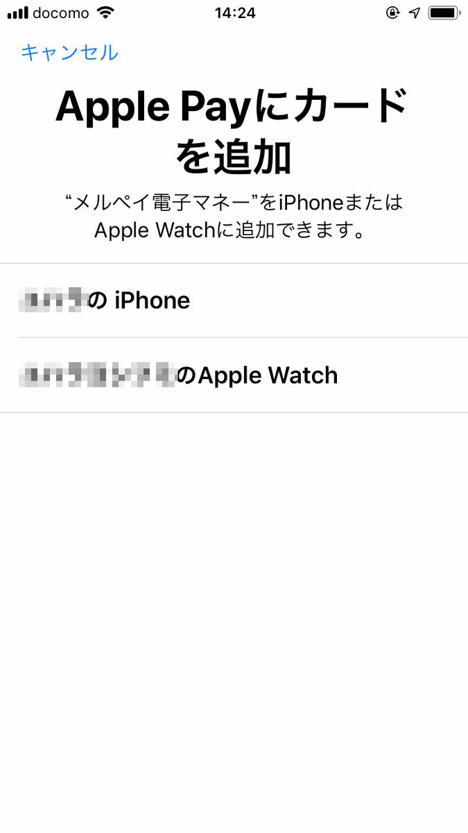 f:id:haranomachi:20190331153017j:plain