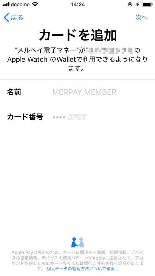 f:id:haranomachi:20190331153033j:plain