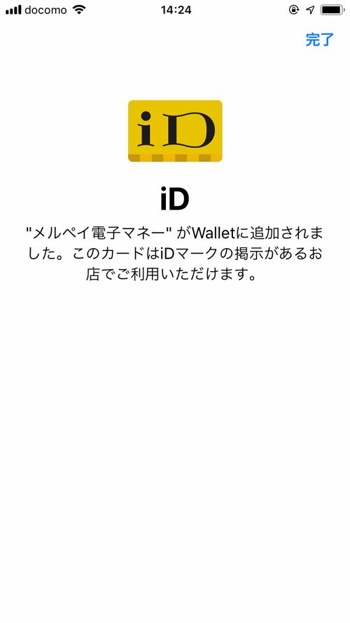 f:id:haranomachi:20190331153142j:plain