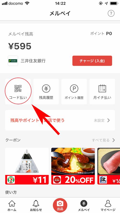f:id:haranomachi:20190331153317j:plain