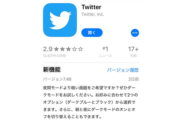 f:id:haranomachi:20190404122729j:plain