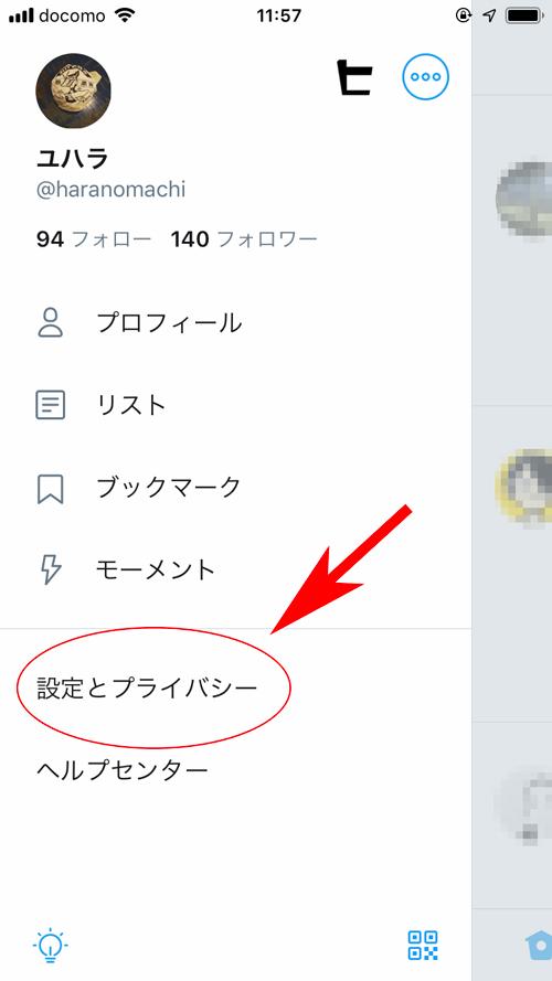 f:id:haranomachi:20190404122831j:plain