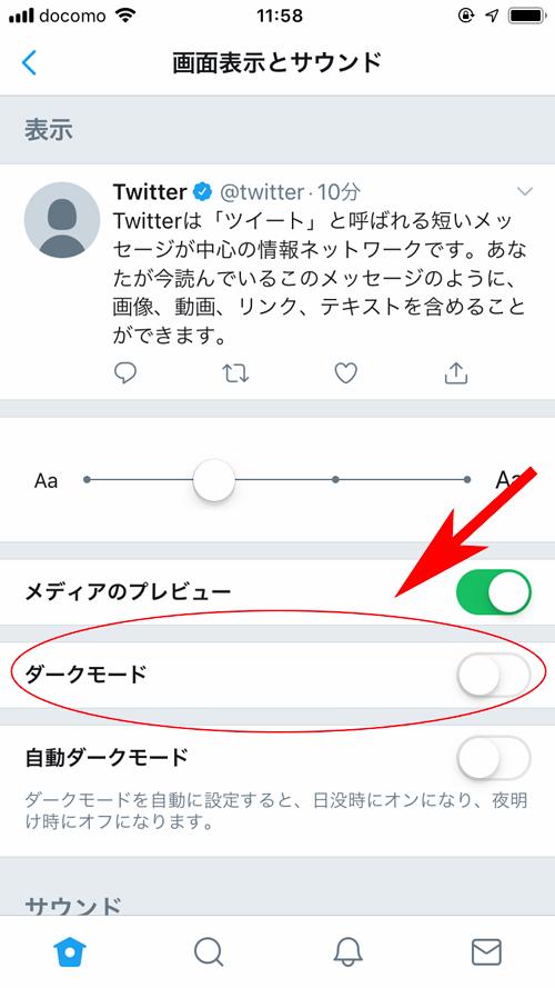 f:id:haranomachi:20190404122936j:plain