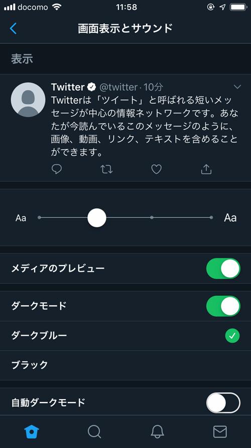 f:id:haranomachi:20190404123017j:plain