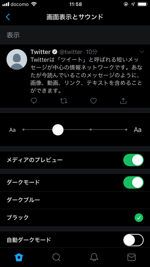 f:id:haranomachi:20190404123041j:plain