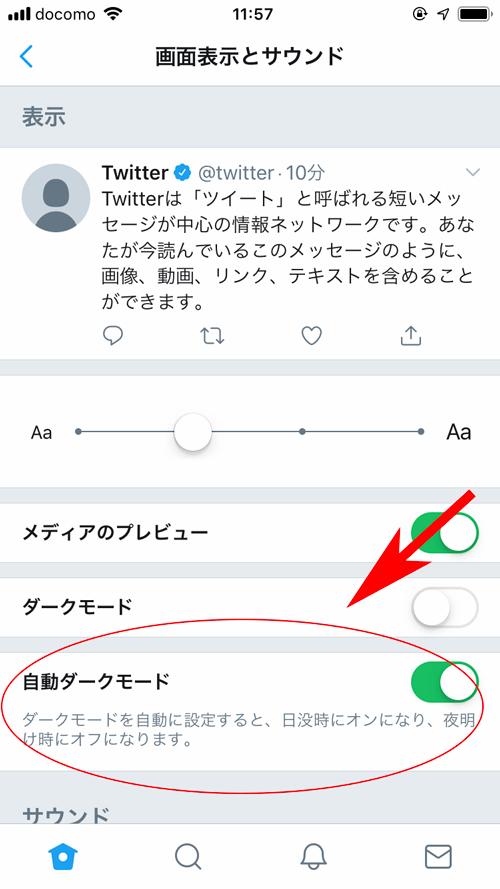 f:id:haranomachi:20190404123130j:plain