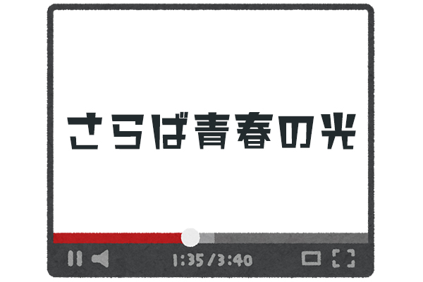 f:id:haranomachi:20190405160420j:plain