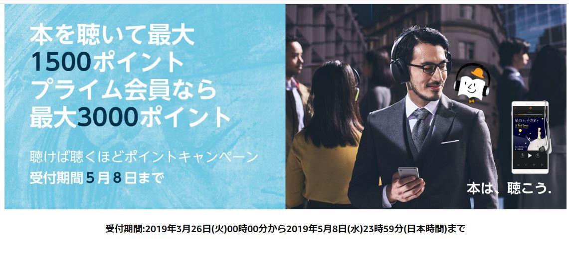 f:id:haranomachi:20190406180525j:plain