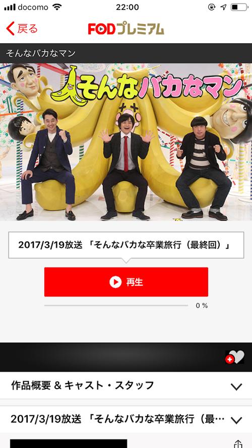 f:id:haranomachi:20190415221035j:plain