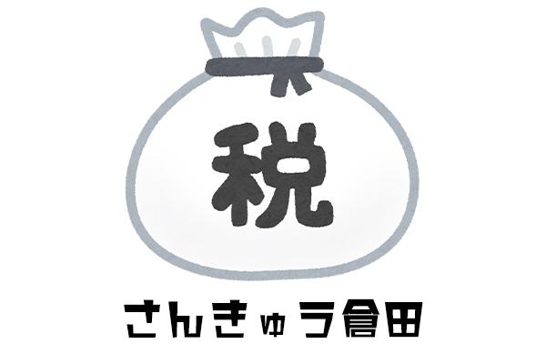 f:id:haranomachi:20190423231430j:plain