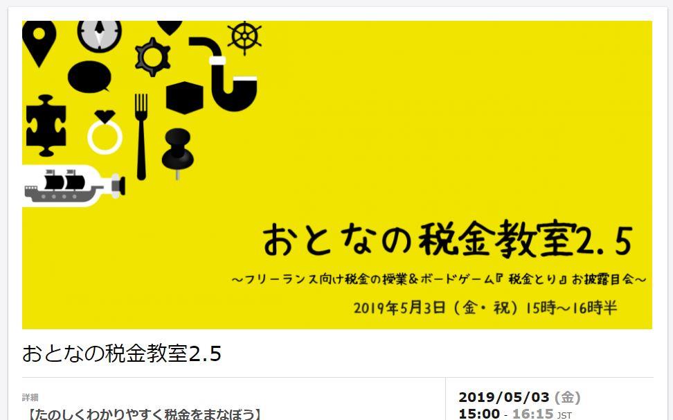 f:id:haranomachi:20190427190604j:plain