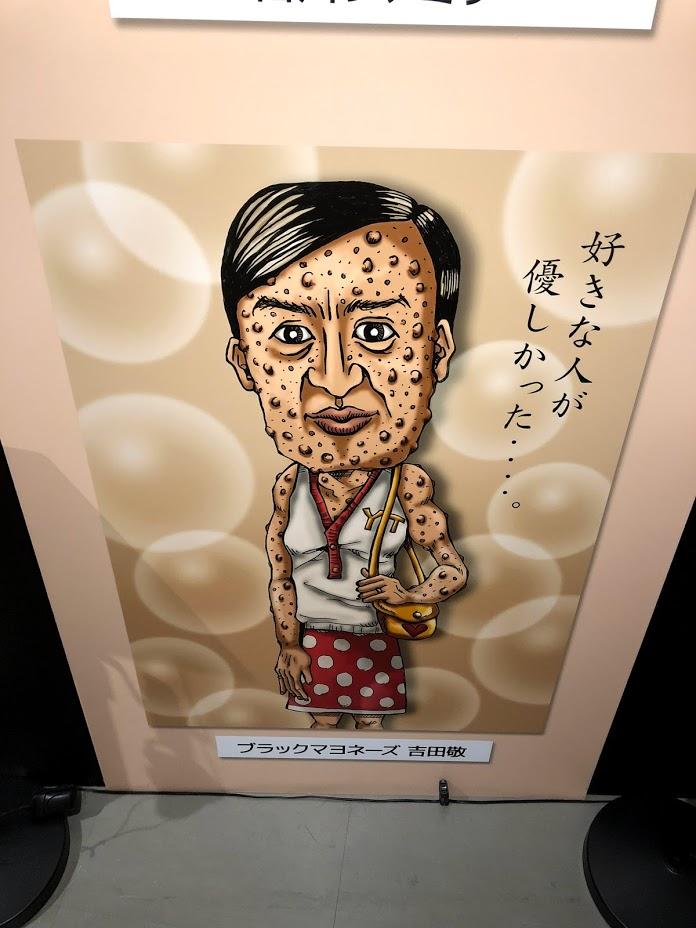 f:id:haranomachi:20190428212716j:plain