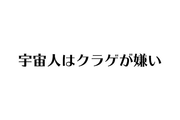 f:id:haranomachi:20190511152156j:plain