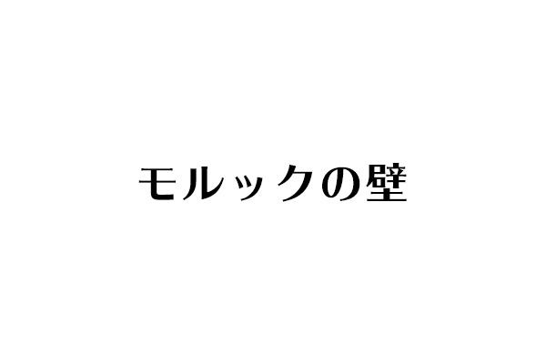 f:id:haranomachi:20190518233634j:plain