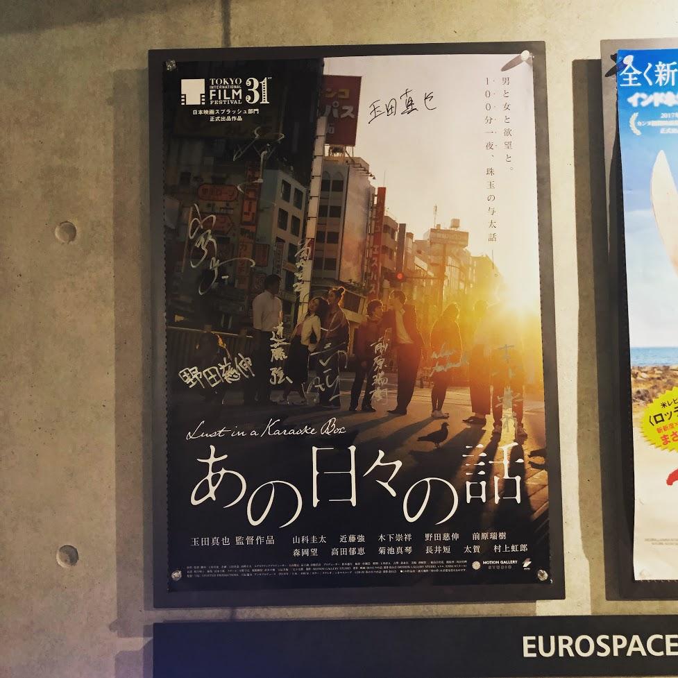 f:id:haranomachi:20190520213907j:plain