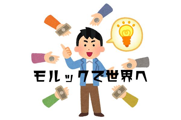 f:id:haranomachi:20190614175842j:plain