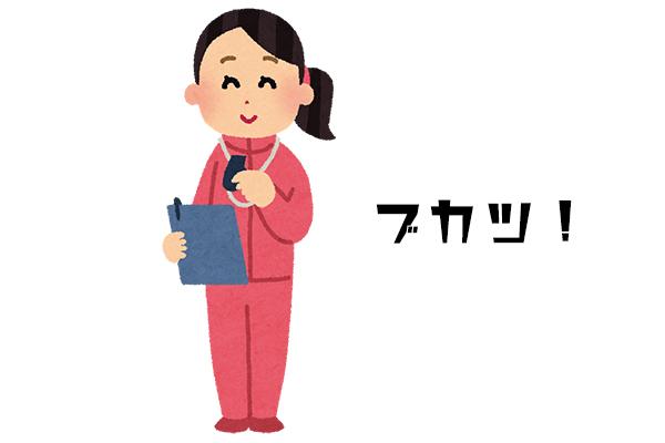 f:id:haranomachi:20190620220605j:plain