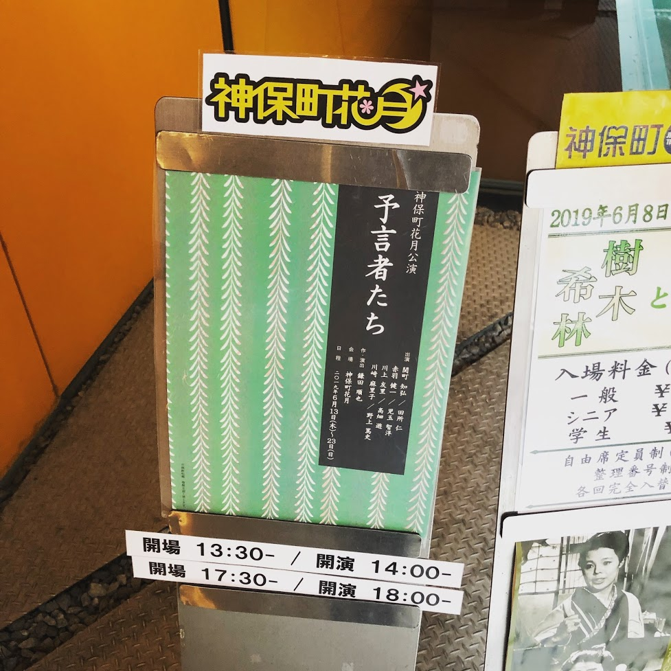 f:id:haranomachi:20190624231040j:plain