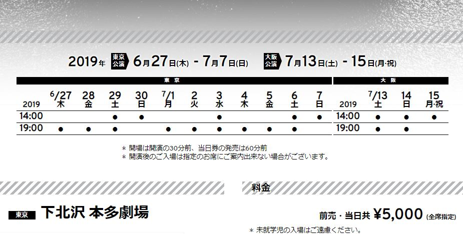 f:id:haranomachi:20190627232024j:plain