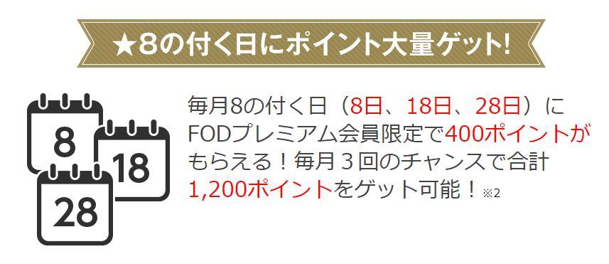 f:id:haranomachi:20190629233405j:plain