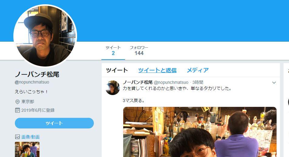 f:id:haranomachi:20190630222505j:plain