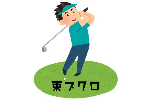 f:id:haranomachi:20190702195625j:plain