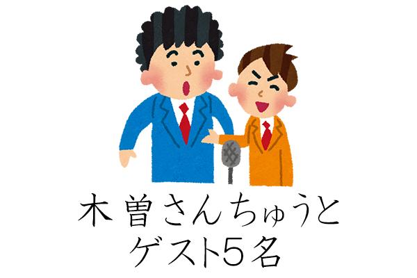 f:id:haranomachi:20190703225130j:plain