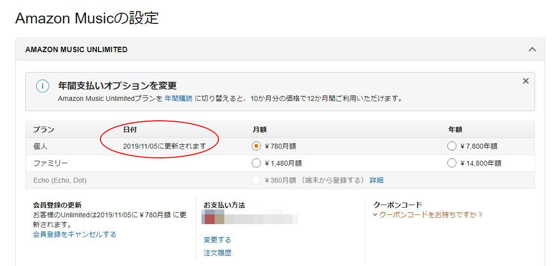 f:id:haranomachi:20190705224858j:plain