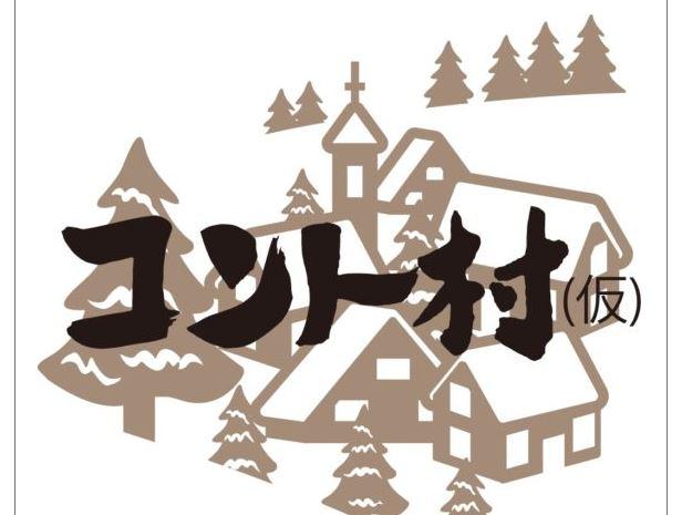 f:id:haranomachi:20190707232159j:plain