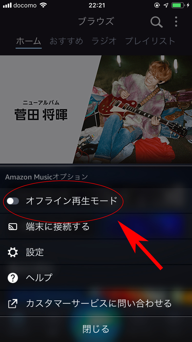 f:id:haranomachi:20190710224245j:plain