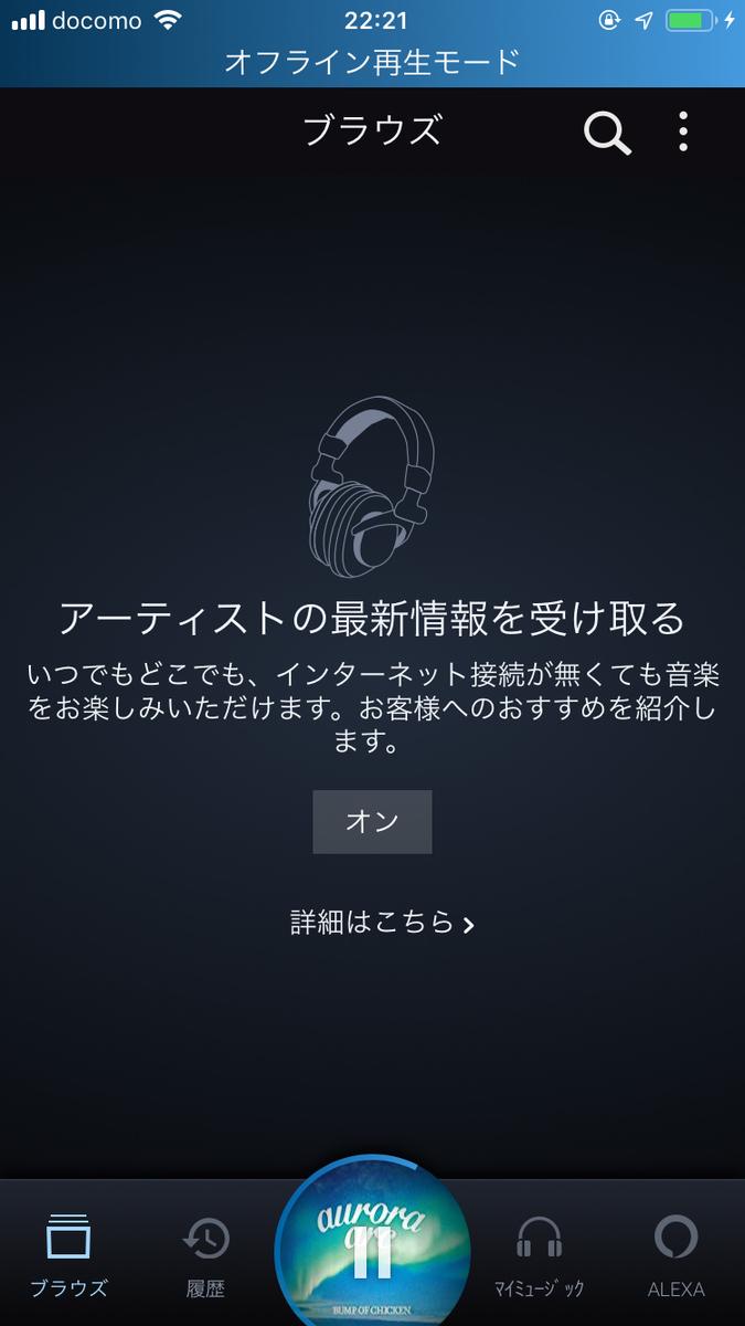 f:id:haranomachi:20190710224259j:plain