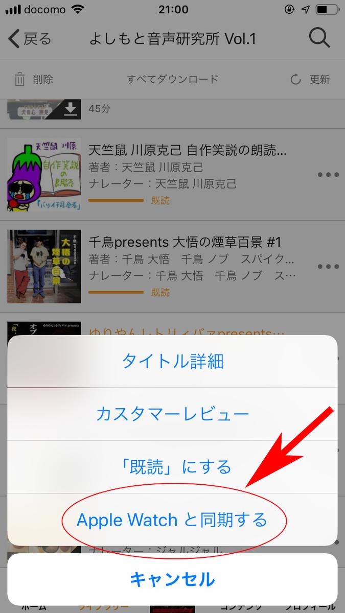 f:id:haranomachi:20190711213325j:plain