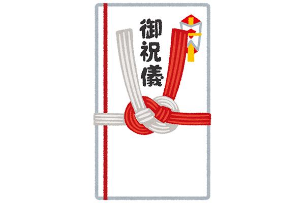 f:id:haranomachi:20190713233316j:plain