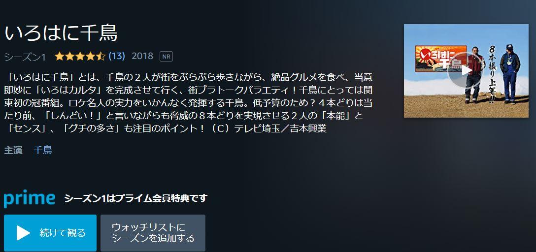 f:id:haranomachi:20190716190325j:plain
