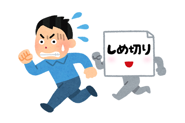 f:id:haranomachi:20190718222555j:plain