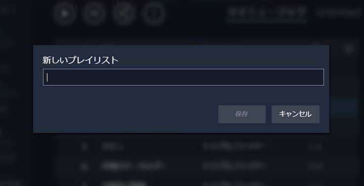 f:id:haranomachi:20190719235227j:plain