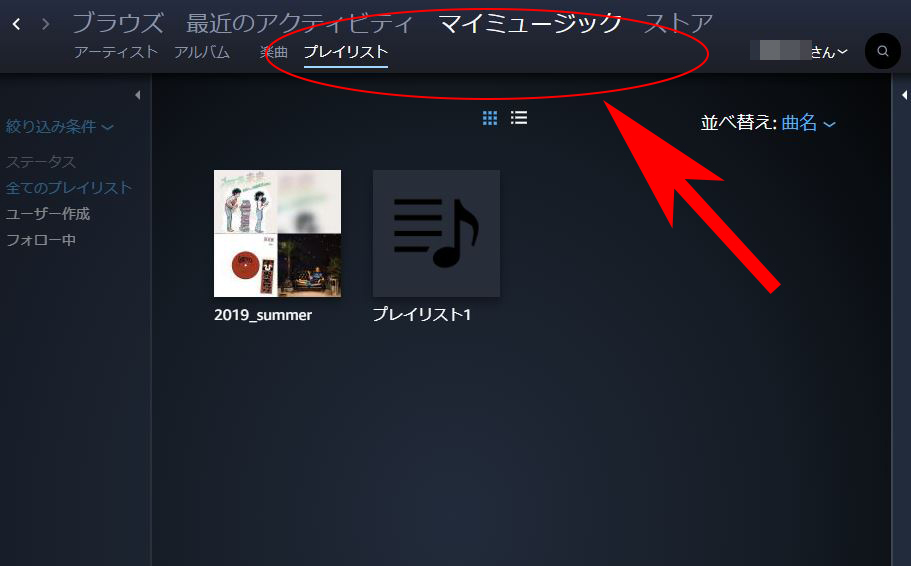 f:id:haranomachi:20190719235249j:plain