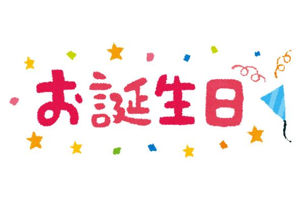 f:id:haranomachi:20190722211226j:plain