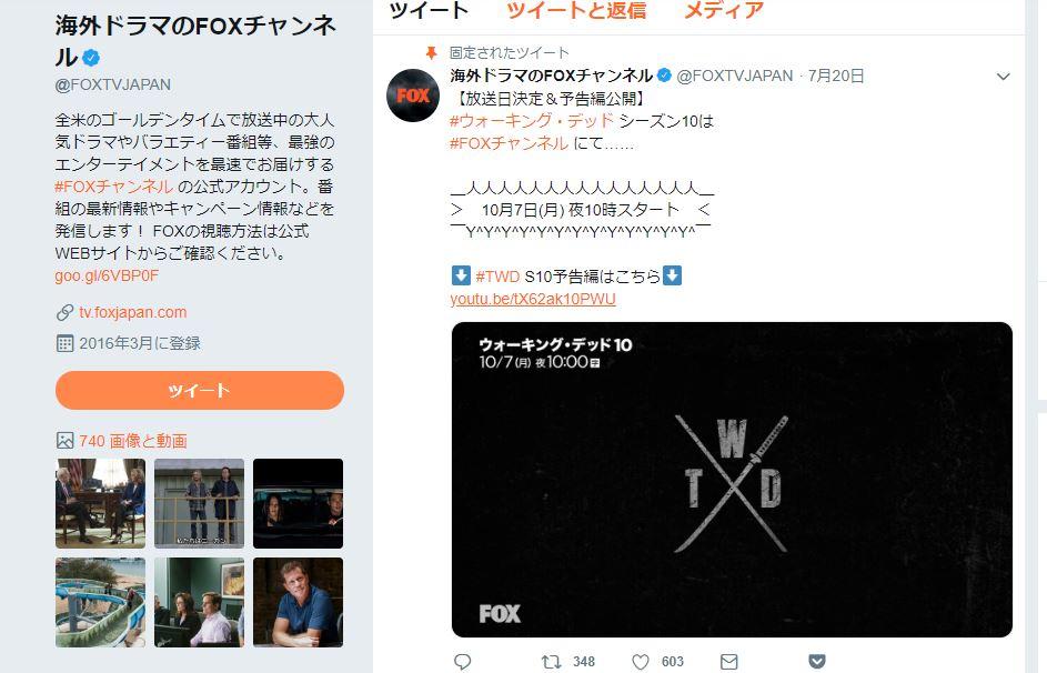 f:id:haranomachi:20190724231646j:plain
