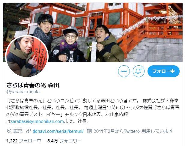 f:id:haranomachi:20190728222248j:plain