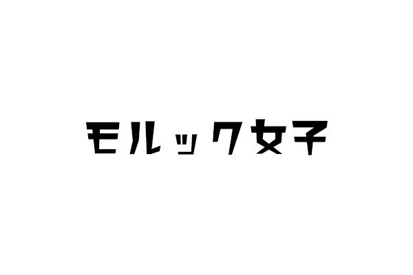 f:id:haranomachi:20190812222430j:plain