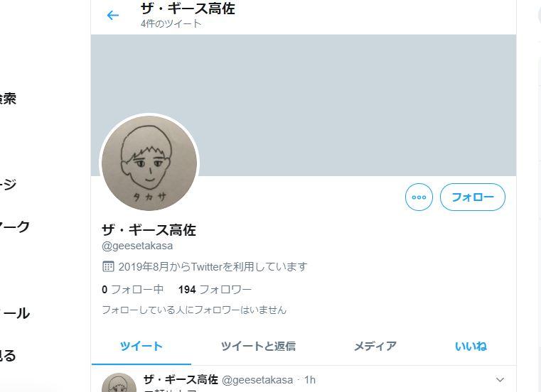 f:id:haranomachi:20190817181337j:plain
